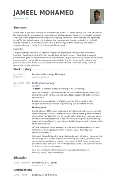 exemple am駭agement cuisine state of assessments of academic readiness staartm resumefood and beverage manager essay planning and structure owll massey