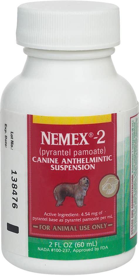 nemex  oral liquid dog wormer zoetis animal health