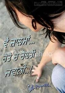Love Quotes In Urdu English Images with Picturs for Him ...