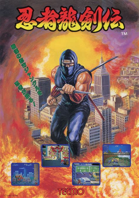 Ninja Gaiden — Strategywiki The Video Game Walkthrough