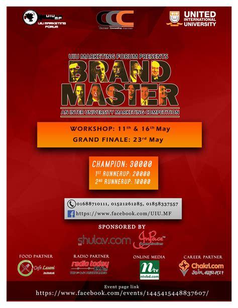 uiu marketing forum presents brand master inter university