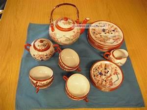 Altes Japanisches Teeservice : hauchzartes asiatisches altes teeservice aus den 50iger ~ Michelbontemps.com Haus und Dekorationen