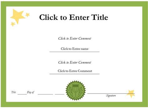 templates clipart school certificate pencil   color
