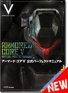Armored Core V