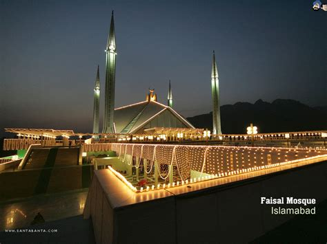 results wallpaper faisal mosque