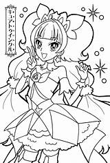Glitter Coloring Force Sheets Precure Printable Princess Sailor Moon Nsfw Twinkle Cure Magical Pop Anime Activity Getdrawings Kink Adult Cool sketch template