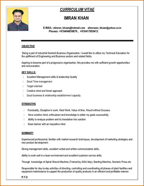 Marriage Resume Format For Boy by 8 How To Make Biodata For Marriage Format Lease Template