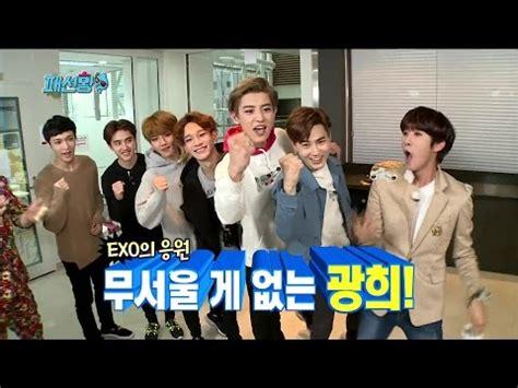 exo infinity challenge infinite challenge 무한도전 hyeongdon kwanghee