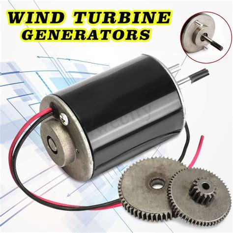 36w small wind turbine generators 12v 24v dc permanent magnet motor w 2pcs gear ebay