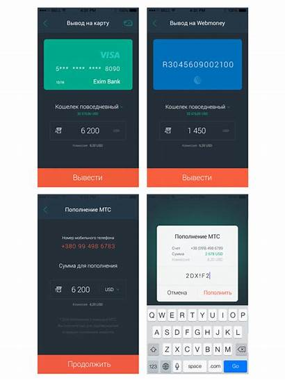 Ui Mobile App Android Payment