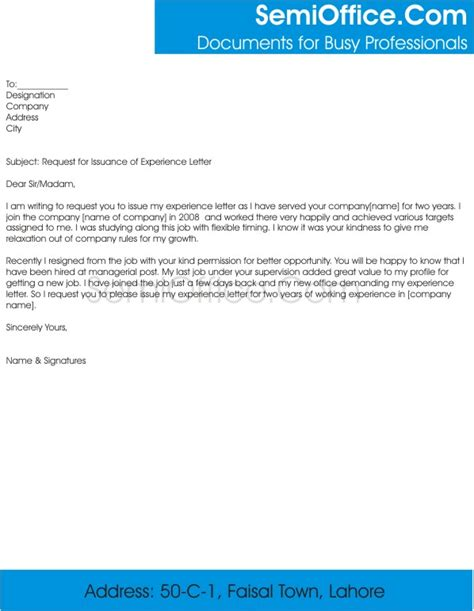 request  experience letter  company