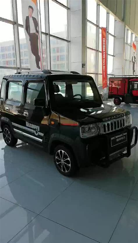 Small Smart Suv New Energy Electric Car With High Capacity