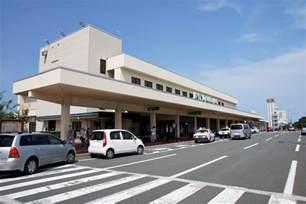 Air Force Base Misawa Japan