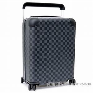 Louis Vuitton Trolley : kaitorikomachi trip bag travel lv horizon 50 damier ~ Watch28wear.com Haus und Dekorationen