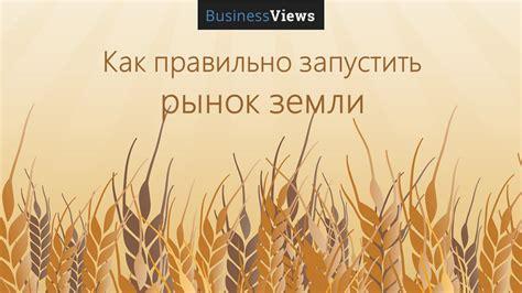 Книга Мировая экономика. Шпаргалки читать онлайн бесплатно автор на Fictionbook cтраница 2