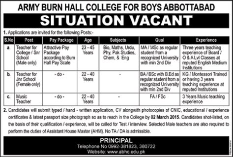 admissions open 2015 in army burn college for army burn hall college abbottabad jobs 2015 february teaching faculty latest in abbottabad kpk