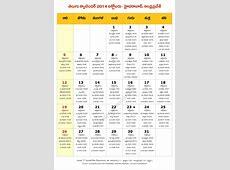 October 2014 Telugu Calendar Hyderabad Telugu Calendars