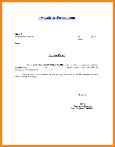salary certificate format  word sales slip template