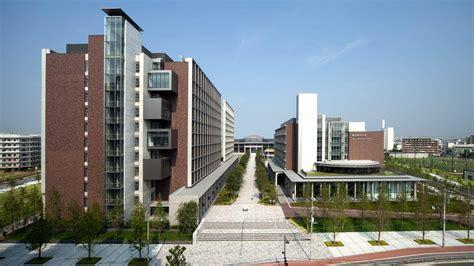 東京 理科 大学