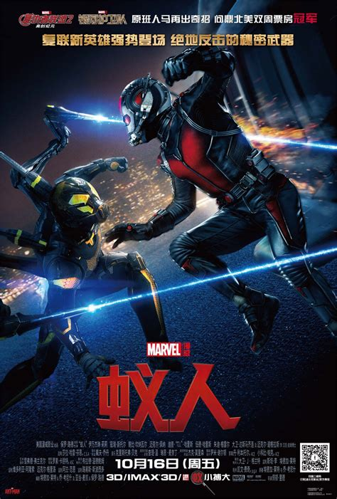 ant man dvd release date redbox netflix itunes amazon
