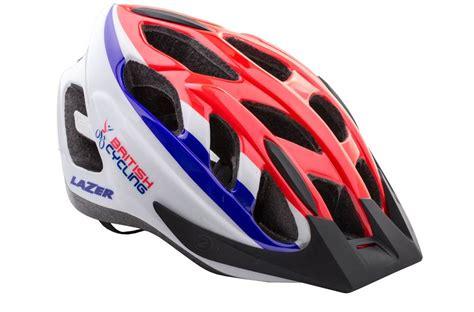 Lazer Sport Cyclone S British Cycling Helmet