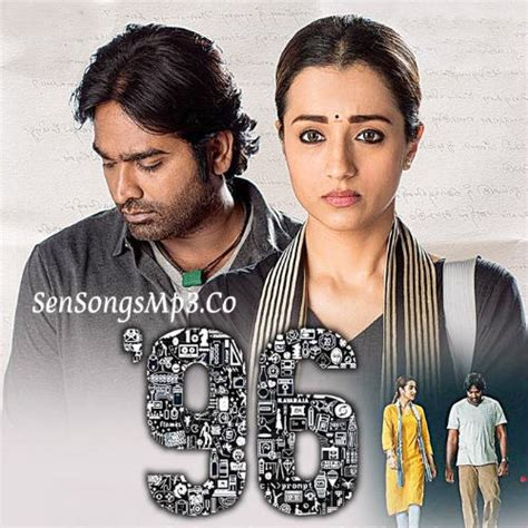 96 Mp3 Songs Free Downloadvijay Sethupathi 96 Movie Songs