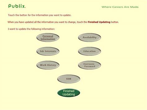 publix application form download publix job application form adobe pdf wikidownload