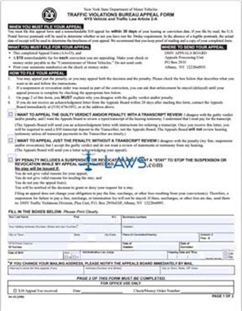 form aa  traffic violations bureau appeal form