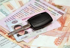 какая госпошлина оплачивается при регистрации авто