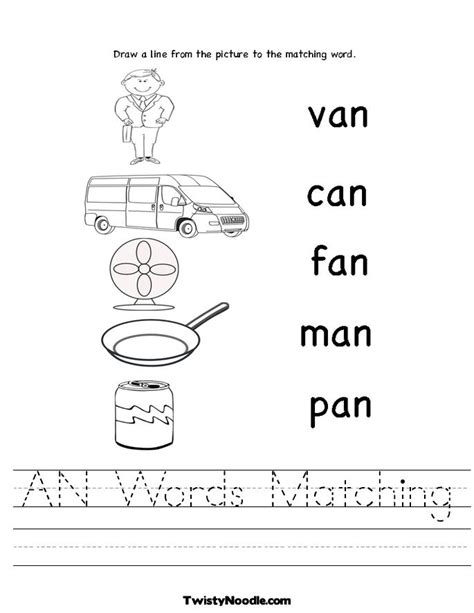 best images of vocabulary matching worksheet generator matching worksheet generator