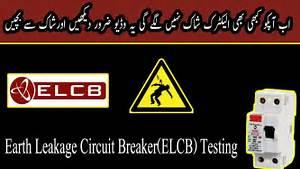 Earth Leakage Circuit Breaker Elcb  Testing Urdu Hindi