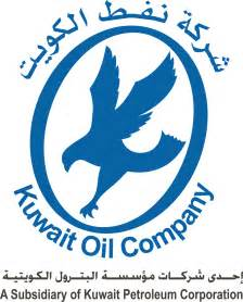 Pictures of Kuwait Oil Company