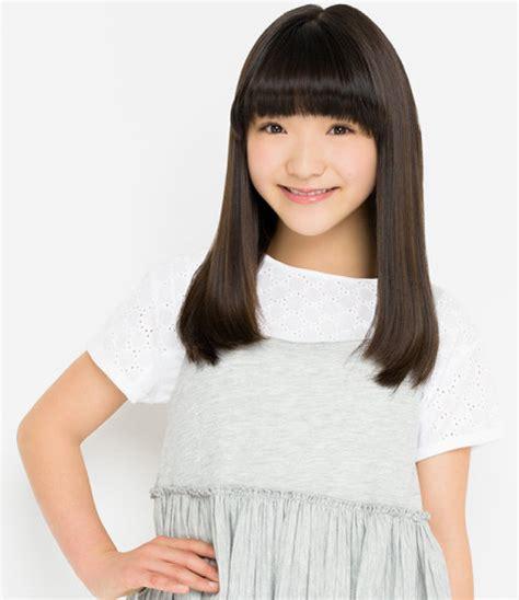 pedia kira kira names  japanese names