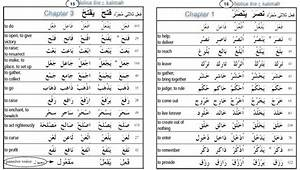 Arabic Past Tense Verb Google 39 Da Ara Learn Arabic
