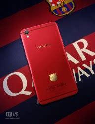 fc barcelona edition of the oppo f1 plus leaked gsmarena