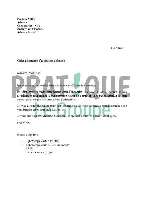 modele lettre droit option pole emploi lettre de demande d allocations ch 244 mage aupr 232 s de p 244 le