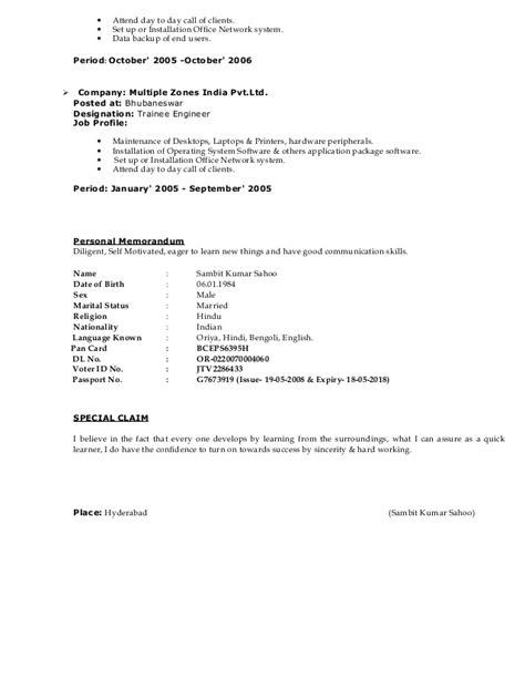 sap pm end user resume sambit resume sap pm pp consultant