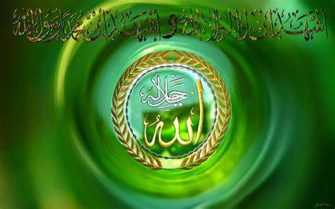 Download 6000 Wallpaper Allah Bergerak  Terbaru