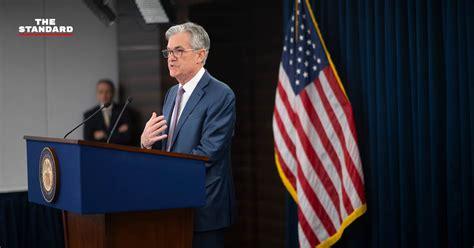 Fed ออกมาตรการเสริมสภาพคล่องเศรษฐกิจสหรัฐฯ สู้โควิด-19 ...
