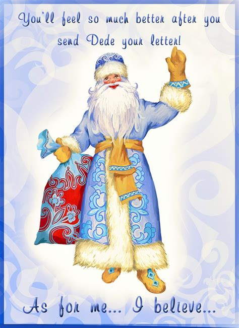 ded moroz 18 11 12 voices from russia 00 ded moroz 09 12 12 voices from russia
