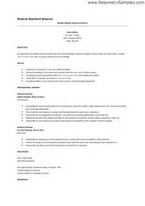 resume of receptionist at doctors office receptionist resume word format hotel cv exle with