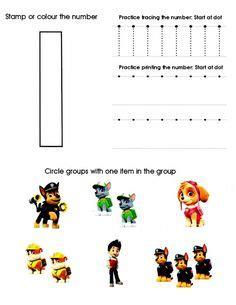 tracing sheets images preschool activities