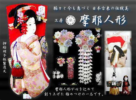 maya japanese traditional arts  crafts home