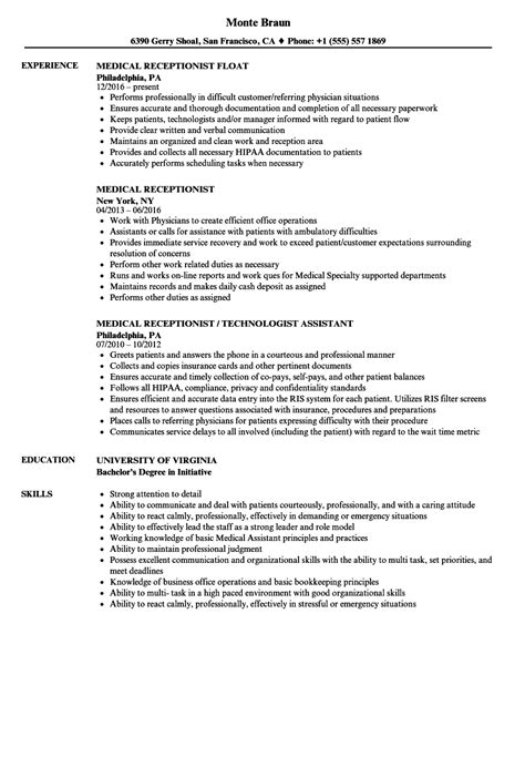 Resumes For Receptionist by Resume Exles For Receptionist Tipsense Me