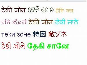 Type in Indian language, send hindi scrap, Update facebook ...