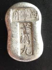 chinese silver ingots images  pinterest coins