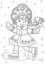 Coloring Pages Skater Figure sketch template