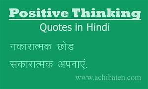 pics photos motivational quotes hindi pdf. funny quotes ...