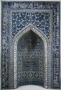 Arabic, Calligraphy, Linear, Repeating, Patterns, Arabesque
