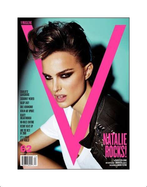 Eternally Fixated Natalie Portman Chanel Iman Rock Out